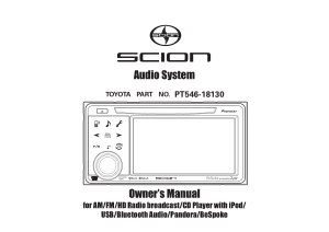 2013 Scion Iq Premium Audio With Bespoke Owners Manual Free Download